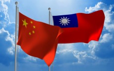 Rencontre entre les deux Chines