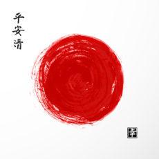 Le Japon vers la voie du désarmement ?