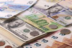 Sur quoi fonder une nouvelle organisation financière internationale ?