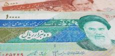 Riyal iranien Khamenei