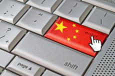 Touche de clavier drapeau Chine