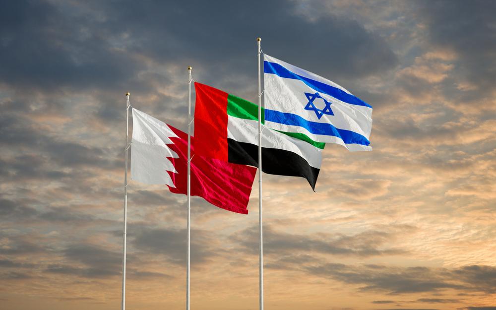 Drapeaux Israël, Bahreïn, UAE