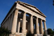 Ancienne agora d'Athènes