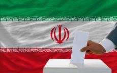 Election présidentielle iranienne