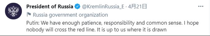 Tweet du Président russe