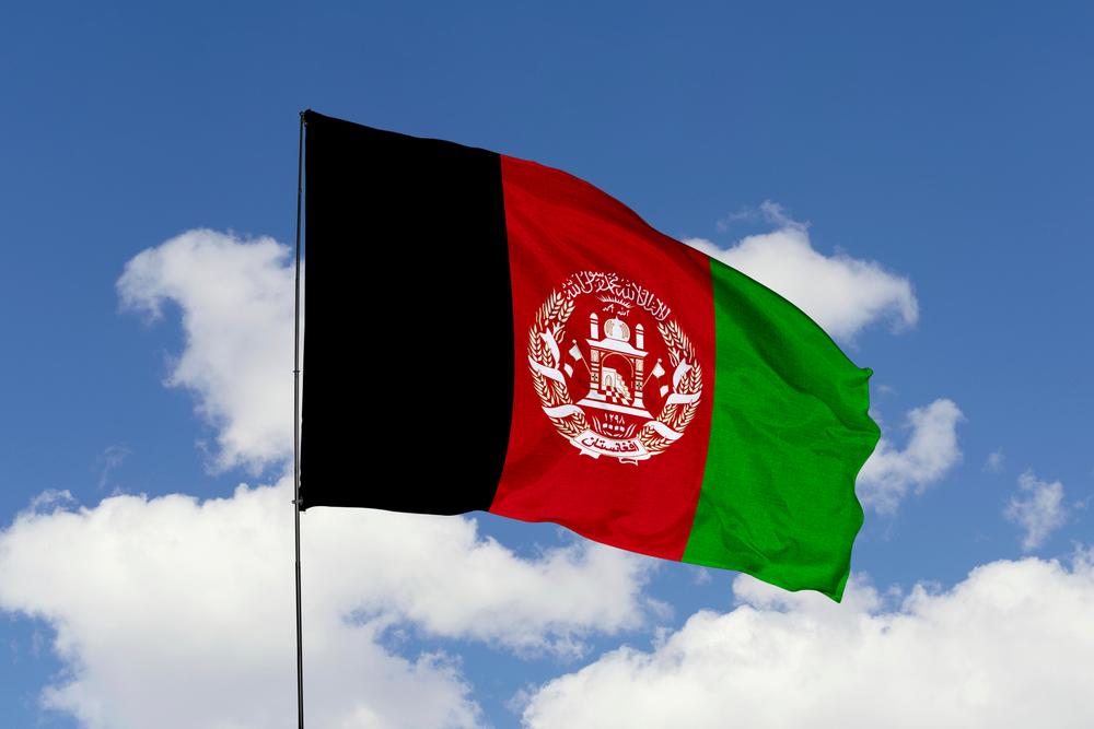 Drapeau Afghanistan
