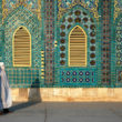 Mosquée Bleue à Mazar-i-Sharif en Afghanistan